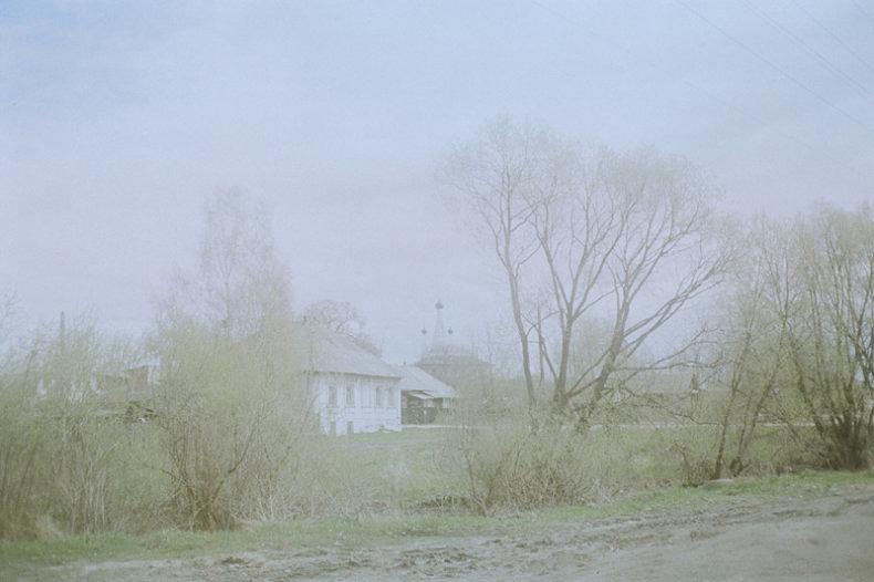 The Farther Shore - Julia Borissova - Phases Magazine