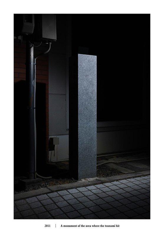 Retouch - Kunihiko Sato - Phases Magazine